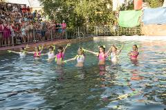 Водный праздник